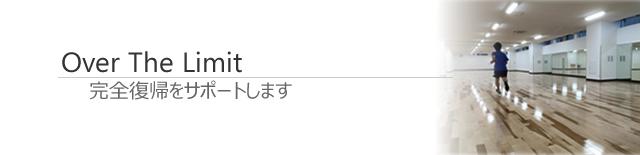 top_kashi