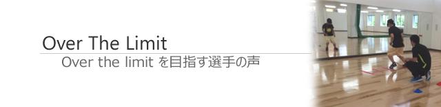 top_kashi_user